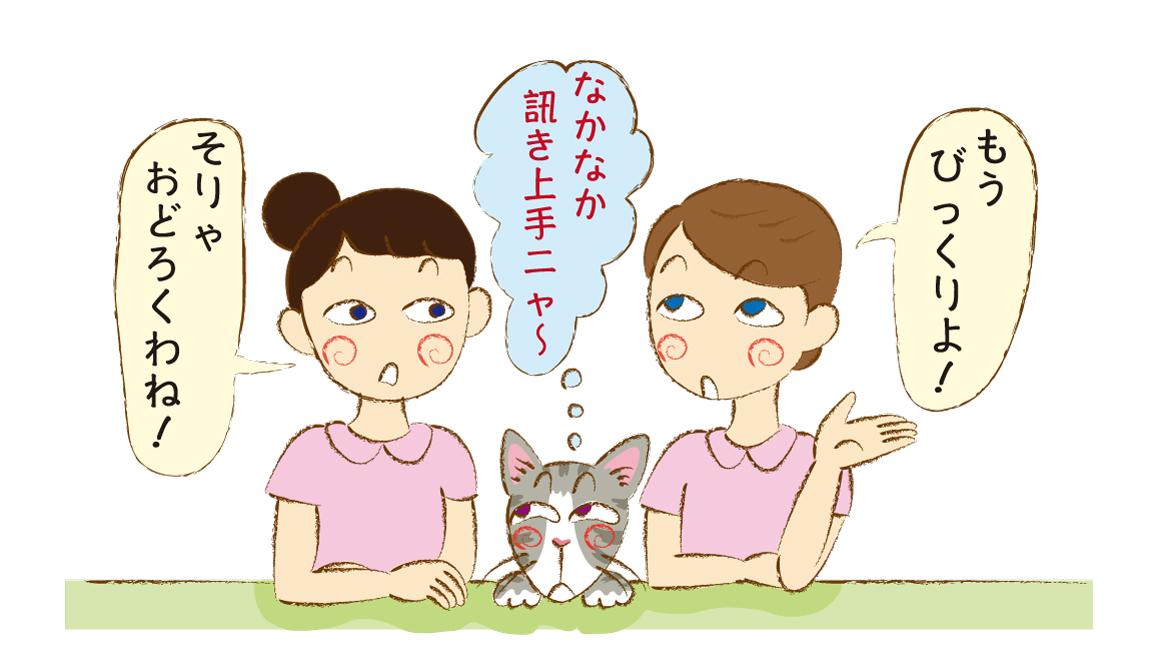 life01_02