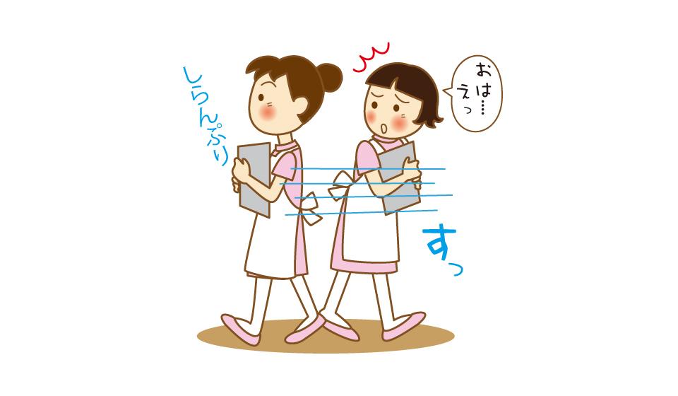 life03_02